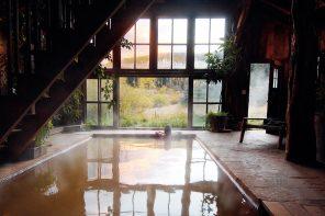 Eco Lifestyle, nachhaltig reisen, nachhaltig leben, grüner Leben, Glamping, Wellness, Spa: Dunton Hot Springs Ressort – Entspannung in der Natur