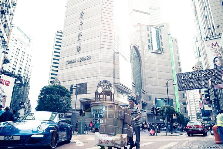 Peppermynta-Eco-City-Guide-Hongkong-Tipps_3